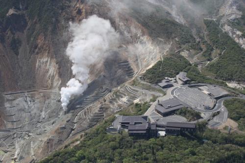 写真・図版 : 噴気を上げる箱根山・大湧谷