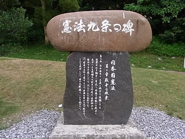 [6]沖縄・南風原町、ひめゆりの壕で