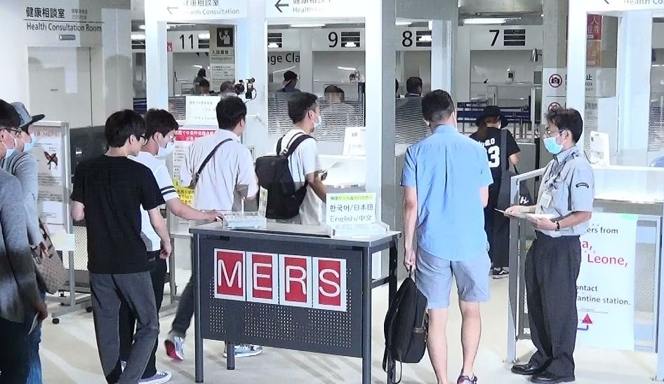 MERS感染拡大、本当の原因