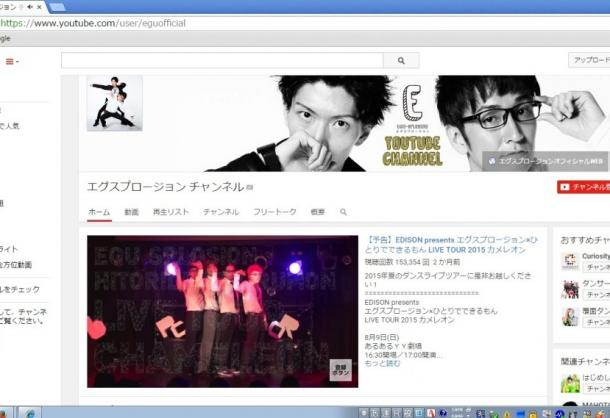 [8]ネット動画と物真似好きな日本人
