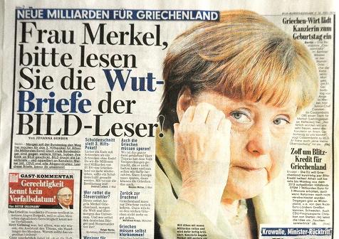 ドイツとEU、その微妙な関係