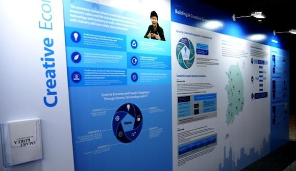 南北朝鮮統一と科学技術