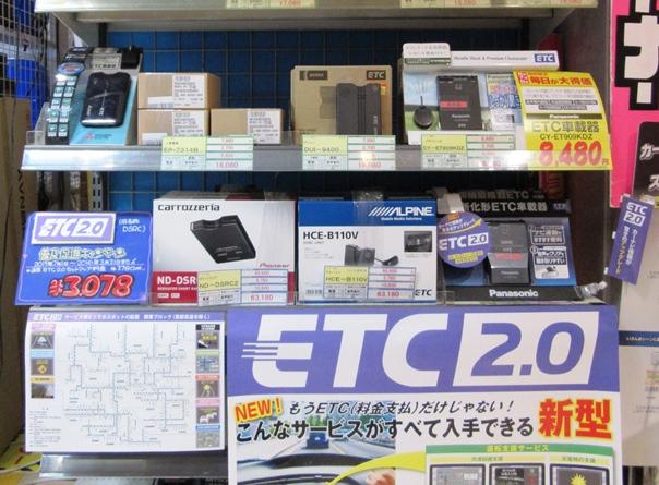 カー用品店では7月下旬にETC2.0の売り場が設けられた=2015年7月29日、東京都江東区