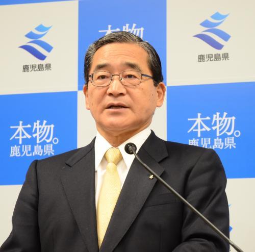写真・図版 : 伊藤祐一郎・鹿児島県知事