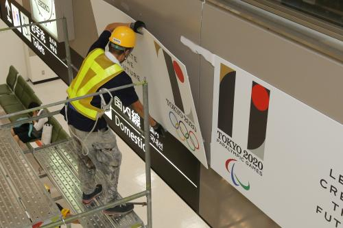 写真・図版 : 成田空港での東京五輪ポスター撤去作業=9月2日、遠藤啓生撮影
