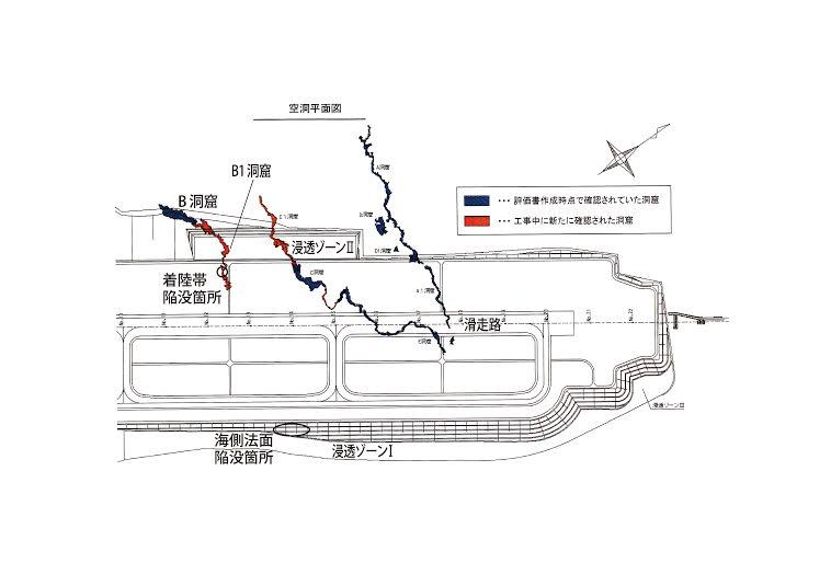 写真・図版 : 新石垣空港の地図