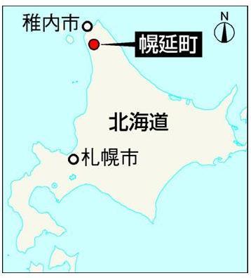 写真・図版 : 幌延町は北海道北端近くに位置している