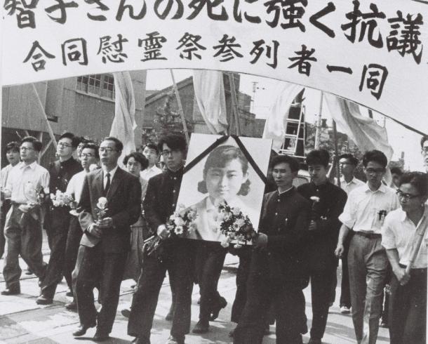 樺美智子さんの死を悼んで開かれた学内合同慰霊祭のあと都内をデモ行進する参列者