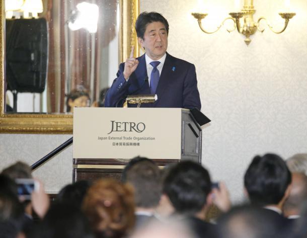 対日投資セミナーであいさつする安倍晋三首相=9月28日、ニューヨーク、代表撮影
