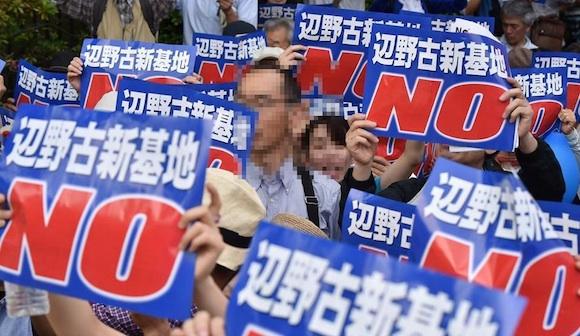 写真・図版:辺野古承認をめぐり、沖縄県と国が全面対決