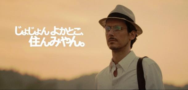 写真・図版 : 宮崎県小林市のPR動画のワンシーン。西諸(にしもろ)弁で「じょじょん よかとこ、住んみやん」は、「とても良いところだよ、住んでごらん」という意味=電通提供
