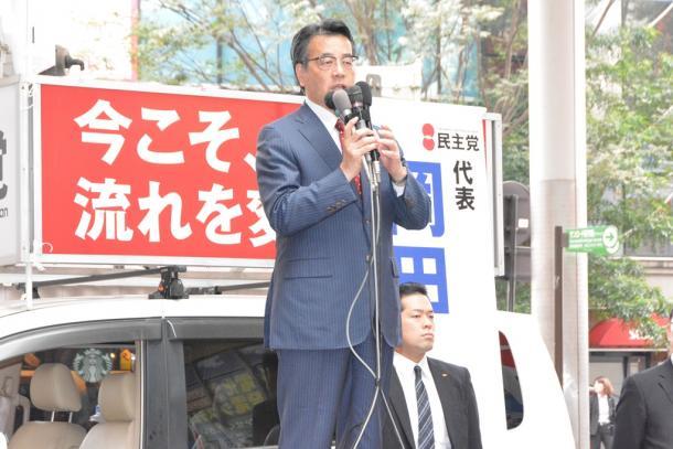 民主党の岡田克也代表