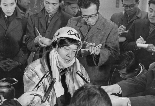 安田講堂封鎖解除について記者会見 1969117