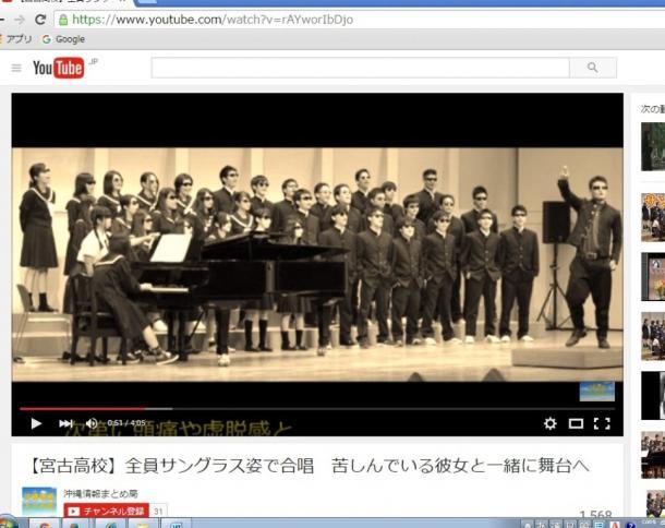 県立宮古高校。先月行われた合唱祭