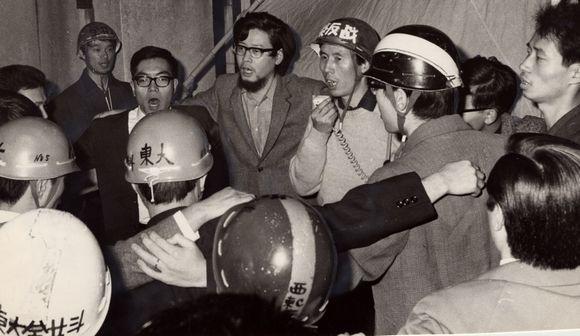 写真・図版:再考――山本義隆と1960年代