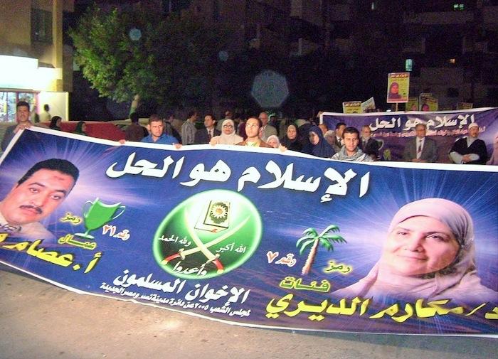 米国による中東民主化の要求の下で議会選挙に参加したムスリム同胞団の選挙運動=2005年10月、撮影・筆者