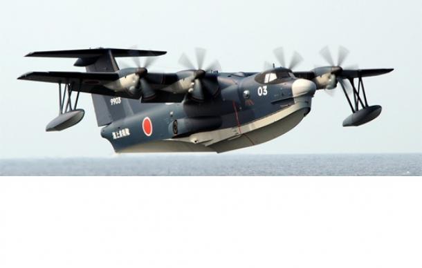 インドへの輸出が協議されている「救難飛行艇(US-2)」(海上自衛隊のホームページから)