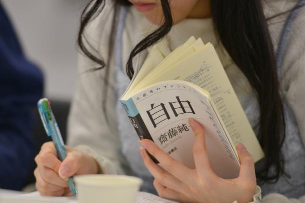 齋藤純一さんの「自由」を手にノートをとる
