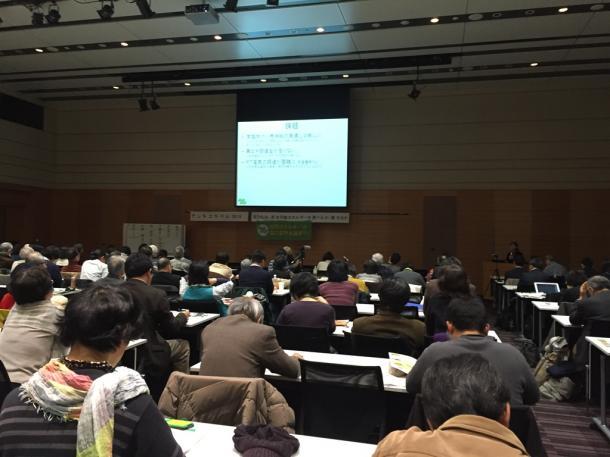 電力小売り全面自由化の勉強会には、大勢の市民が参加している=1月27日、東京都千代田区