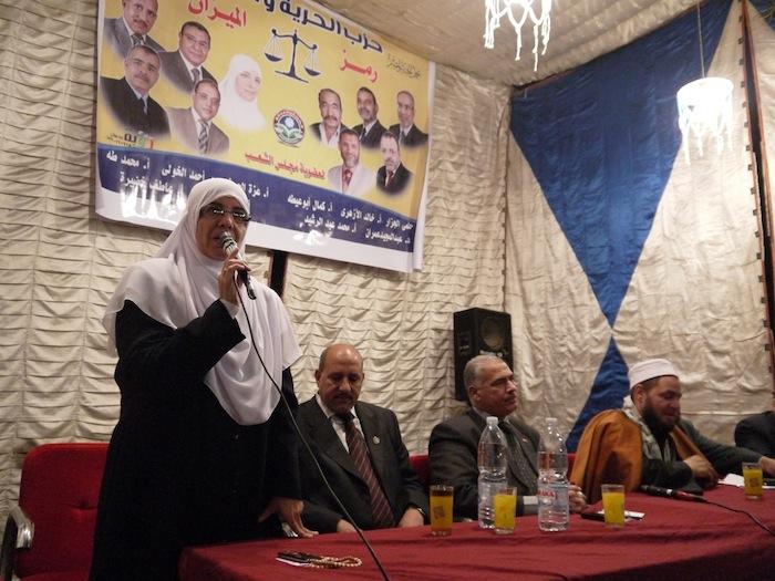 [35]選挙に圧勝、ムスリム同胞団の台頭