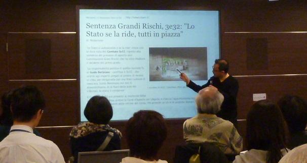 写真・図版 : イタリア震災裁判がテーマとなった3月25日のサイエンスカフェ
