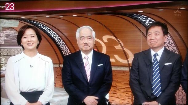 TBS「NEWS23」の岸井アンカーの降板理由