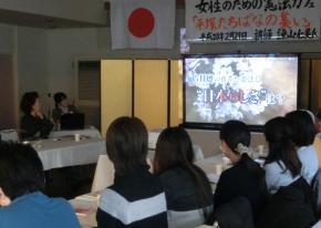 写真・図版 : 若い女性の姿も見られた「女性のための憲法カフェ」=神奈川県平塚市