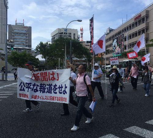 平和と人権を奪われた側に立つ記者たち 沖縄の新聞は偏向しているのか?