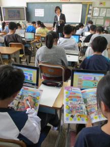 デジタル教科書がもたらすこれからの授業