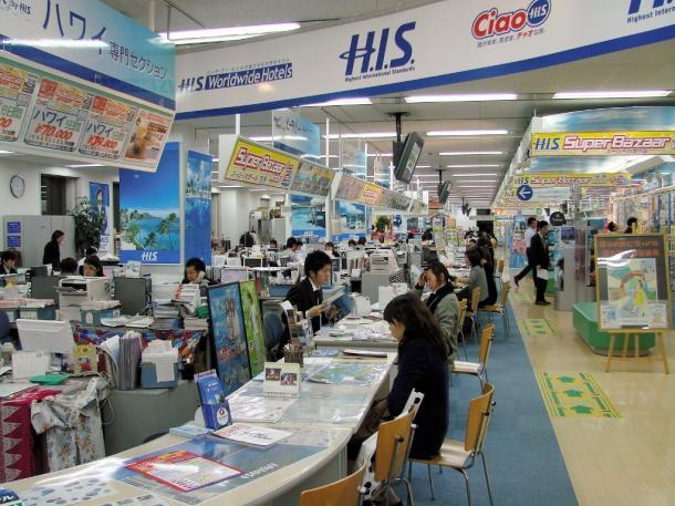 写真・図版 : エイチ・アイ・エス(HIS)の店舗