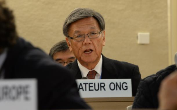 [4]植民地主義と決別して、沖縄に自己決定権を