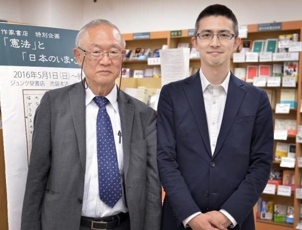 長尾龍一さん(左)と木村草太さん