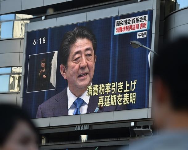 安倍首相の記者会見を伝えるニュースが該当の大型ビジョンに映し出された=6月1日