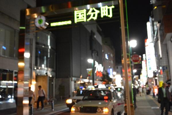 キャバクラや風俗店が立ち並ぶ仙台・国分町=2014年7月、仙台市青葉区