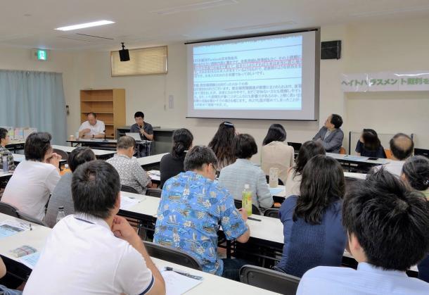 [30]職場のヘイトと日本型労務管理の危うさ