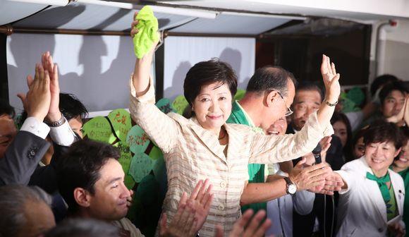 写真・図版:新都知事を待ち受ける課題