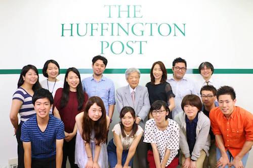 ハフィントンポスト日本版の編集部。アルバイトの大学生の「声」も尊重し、18歳選挙権のブログを寄稿してもらった