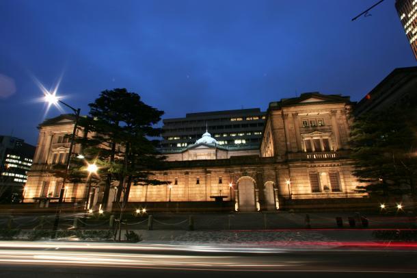 写真・図版 : ようやくFinTechセンターを設立して本腰を入れ始めた日本銀行=東京都中央区
