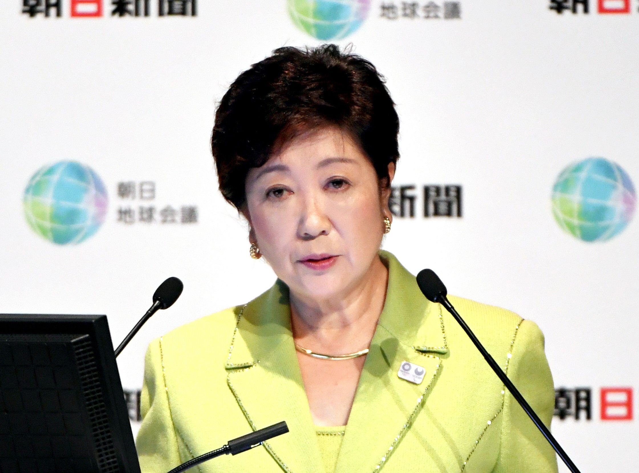 小池百合子・東京都知事は10月2日、温室効果ガスの削減に資金調達する「グリーンボンド」の発行計画を表明した
