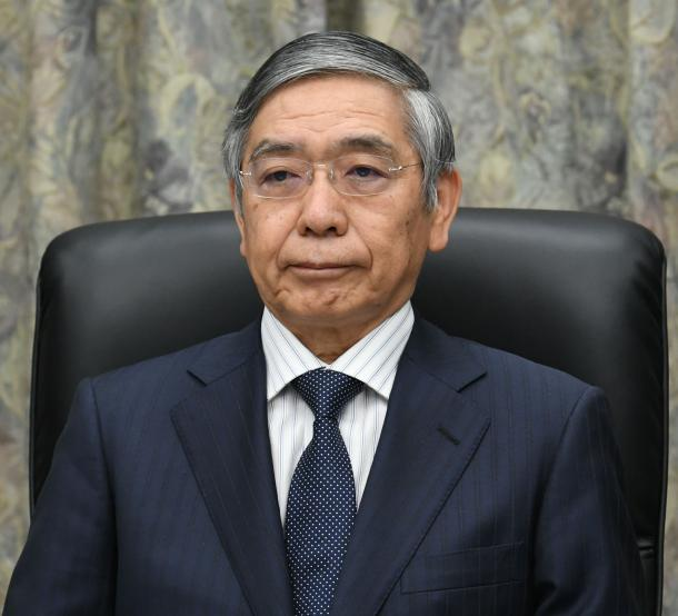 金融政策決定会合に臨む日本銀行の黒田東彦総裁=9月21日