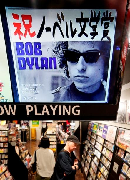 ノーベル文学賞決定を祝い、都内のCD店にはボブ・ディランの曲が流れていた=14日午前、東京都渋谷区のタワーレコード渋谷店20161014