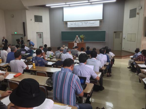大勢の聴衆の前で活発な議論が展開された日本環境会議沖縄大会=2016年10月、沖縄県宜野湾市の沖縄国際大学