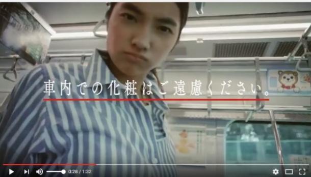 東急のマナー向上広告「わたしの東急線通学日記」の動画より