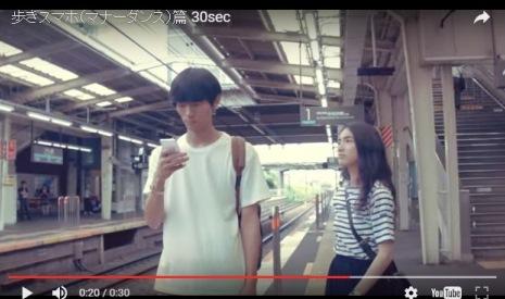 東急のマナー向上広告「わたしの東急線通学日記」の「歩きスマホ篇」の動画より
