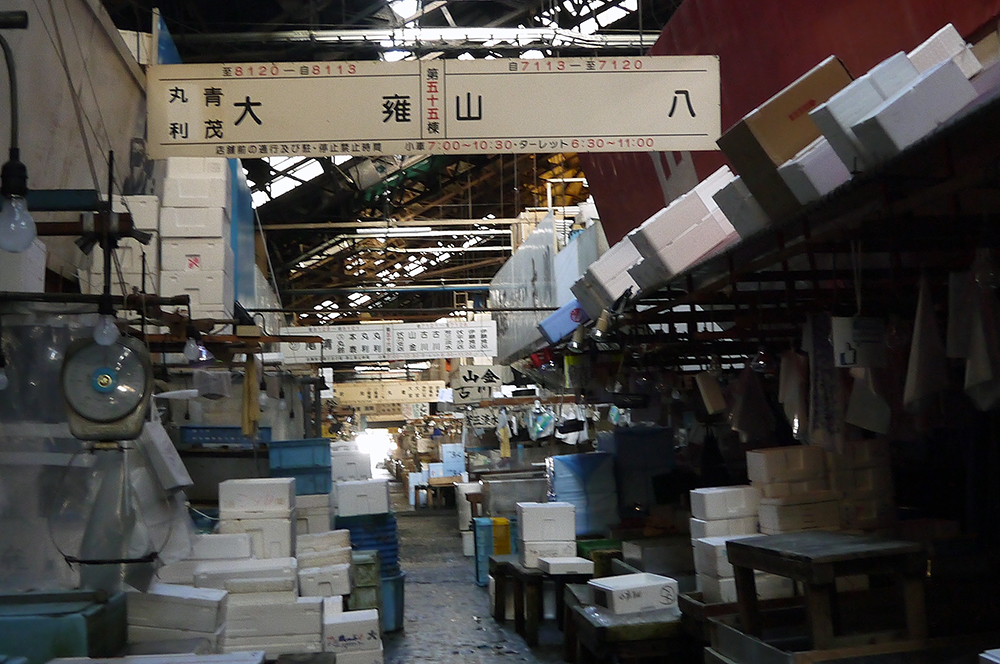 写真・図版 : 築地市場の水産仲卸売場