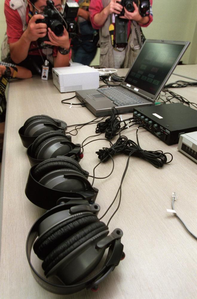 盗聴法の対象犯罪拡大がもたらす危険性