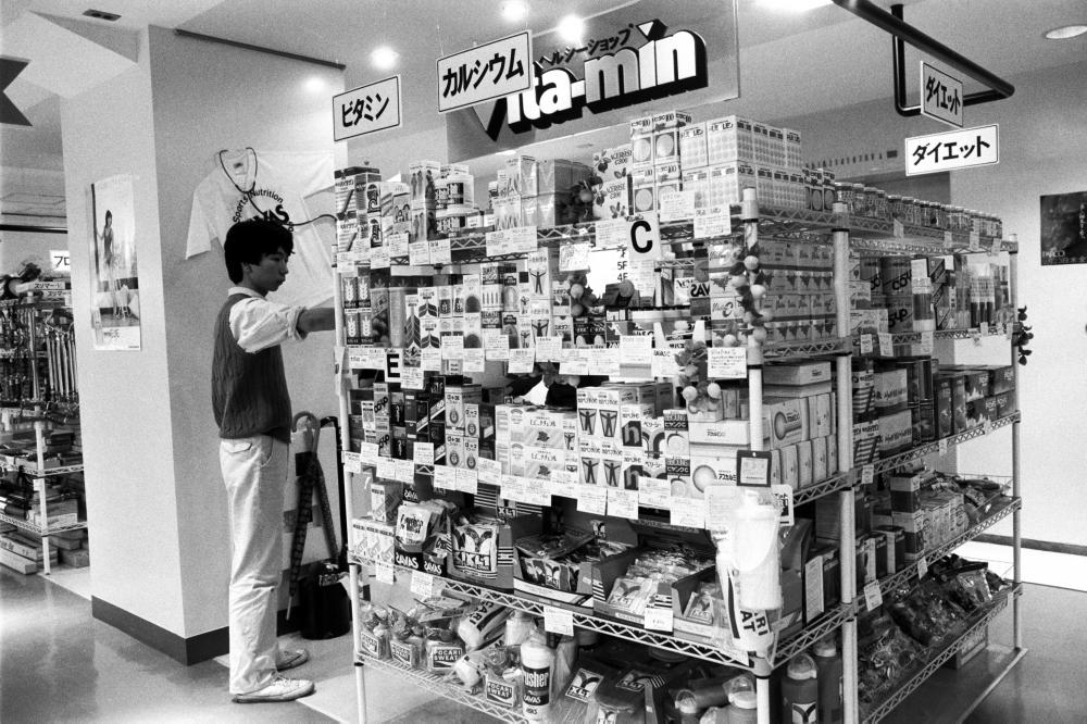写真・図版 : 1982年秋にもブームが再来。医薬品よりも「食べるビタミン」として、CとEを中心に人気になった