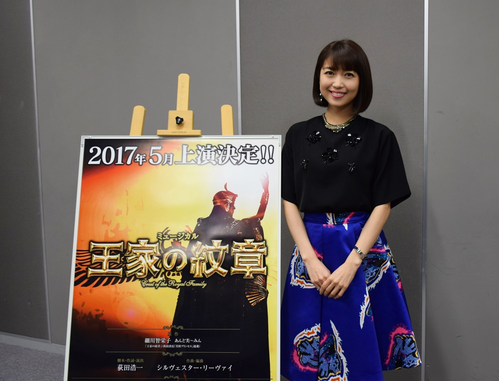 写真・図版 : 『王家の紋章」に出演する新妻聖子=黒石悦子撮影