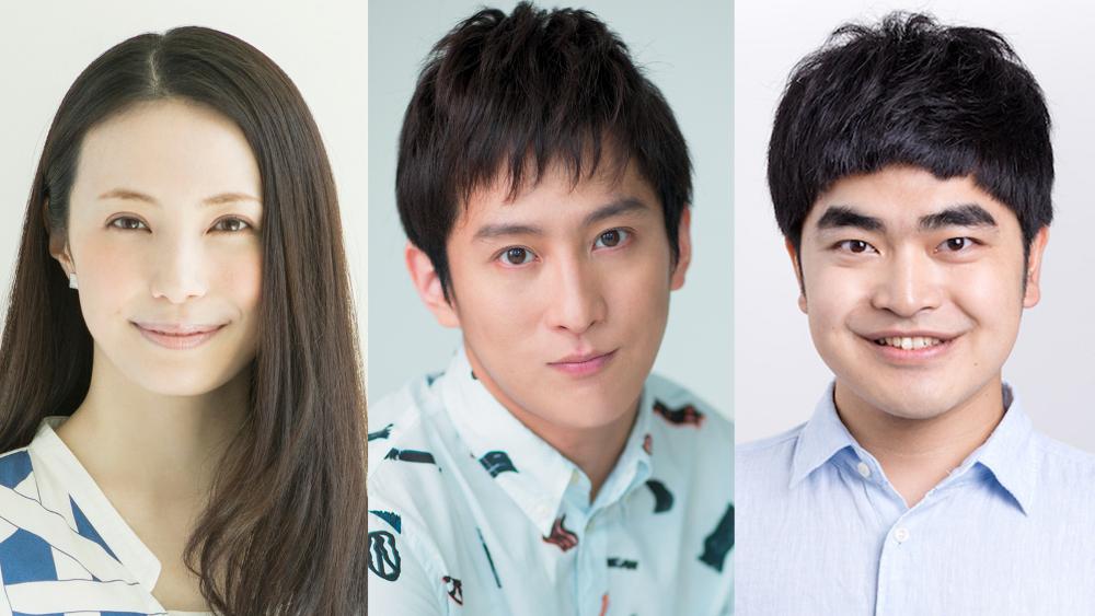 写真・図版 : 舞台『人間風車」に出演する、(左から)ミムラ、成河、加藤諒