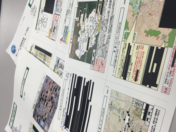 写真・図版 : 公表された日報には黒塗りが目立つ。部隊の警備に関わる情報や他国から得た情報の部分を伏せたという=東京・市谷の防衛省